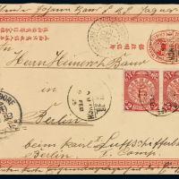 PS 1903年罗星塔寄德国清二次邮资明信片回片