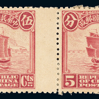 ★1913年伦敦版帆船邮票5分横双连