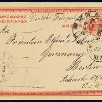 PS 1901年保定寄德国清二次邮资明信片去片