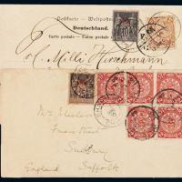 1900年烟台寄德国风光明信片