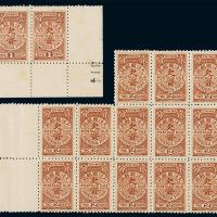 ★★1911年伦敦版第二次欠资邮票二枚全十三套