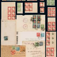 COL 1938-1940年香港中华版、大东版孙中山像邮票收藏集一部