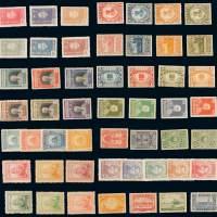 ★1921-1949年中华邮政纪念邮票一百一十八枚