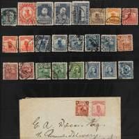★○民国时期蟠龙加盖邮票、纪念邮票、孙中山像邮票、日本邮票等一组七十一枚