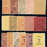 ★1894-1896年九江书信馆第一次、第二次普通邮票、加盖改值邮票各一套