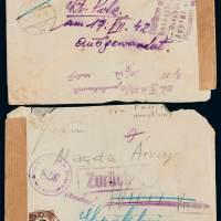1945年上海寄德国西式封