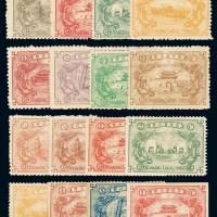 ★1896-1897年金陵书信馆第一版至第四版普通邮票十六枚全新、旧各一套