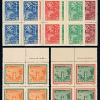 ★1949-1955年纪1原版、特1再版、纪7原版邮票四方连各一套