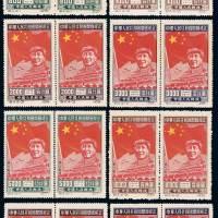 ★1950年纪4原版、原版东北贴用邮票四枚全横双连各一套