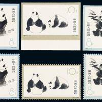 """★★1963年特59""""熊猫""""有齿、无齿邮票三枚全各一套"""
