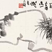 潘天寿 祝寿图