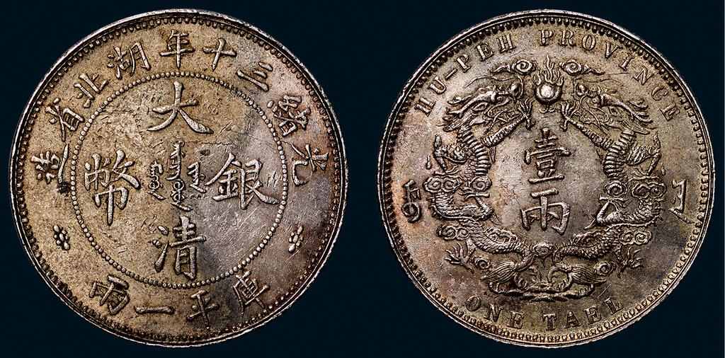 收藏双龙银元多少钱