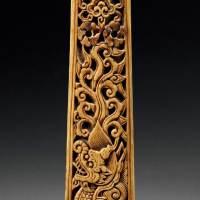 明中期 象牙雕香草龙纹拍板
