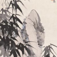 胡公寿 竹菊石图