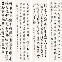 刘春霖、章梫、王同愈、谭泽闿 书法四屏