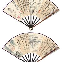 王雪涛、曹克家、吴镜汀、刘凌沧等 书画集锦扇