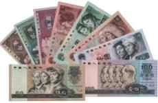 收藏市场:第四套人民币身价倍增