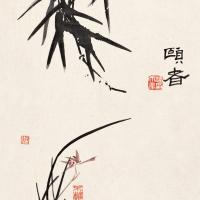 潘天寿 兰竹双清