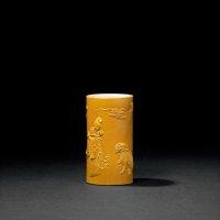 清道光 黄釉雕瓷麻姑献寿图笔筒