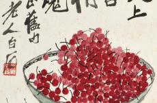 齐白石艺术节一件青花瓶80万元起拍