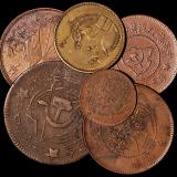 四川马兰钱五文背兰花一枚;民国元年广东壹仙铜币一枚;民国双旗共和纪念币拾文铜币一枚;中华苏维埃共和国一分、五分、五百文铜币各一枚