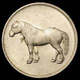 民国时期天津造币厂铸五文马钱单面样币一枚