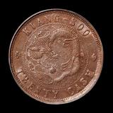 1902年江苏省造光绪元宝背飞龙二十文铜币一枚