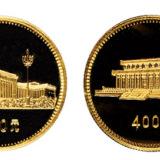 1979年中华人民共和国成立三十周年纪念金币全套四枚