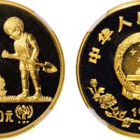 1979年国际儿童年纪念金币一枚