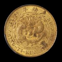 """1906年户部丙午大清铜币中心""""滇""""二十文铜币一枚"""