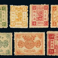 ★1894年慈禧寿辰纪念邮票九枚全