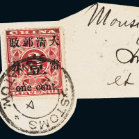 △1897年红印花加盖暂作邮票当壹分剪片