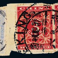 △1897年红印花加盖暂作邮票剪片