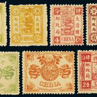 ★★1894年穆麟德版慈禧寿辰纪念邮票九枚全