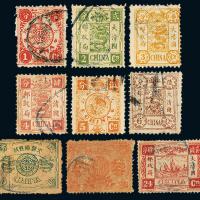 ○1897年慈禧寿辰纪念邮票九枚全