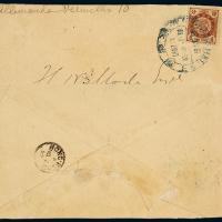 1897年上海寄香港西式封,贴日本版蟠龙邮票4分一枚