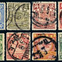 ○1901-1910年伦敦版蟠龙邮票二十枚全
