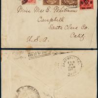 1898年重庆寄美国西式封