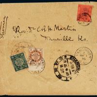 1898年北京寄美国西式封,背贴日本版蟠龙邮票4分、10分各一枚