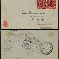 1898年重庆寄上海西式封