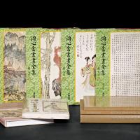 《溥心畬书画全集》4册全、《溥心畬书画文物图录》、《溥心畬先生书画特展目录》及《溥心畬画集》等 共9册