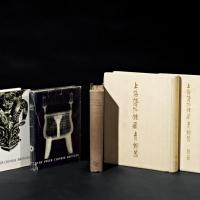 《中国早期青铜器》1册 、《上海博物馆藏青铜器》2册 、《佛利尔美术馆藏青铜器》2册 共5册
