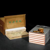 《故宫周刊》21册全、附《故宫周刊总索引》1册及上海书店影印版《故宫周刊》6册全 共28册