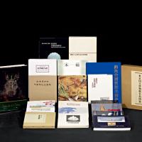 日本出版中国陶瓷展览图录等 共20册