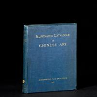 《伯灵顿美术俱乐部中国艺术品展览图录》1册