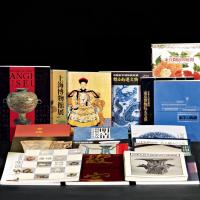 日本各大博物馆及美术馆出版中国陶瓷展览图录等 共20册