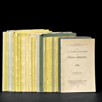 纽约帕克勃内艺廊拍卖图录  共20册