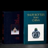 《维多利亚和阿尔伯特博物馆藏中国鼻烟壶》1册、《中国鼻烟壶》2册 共3册