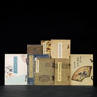 山中商会展览图册 共8册