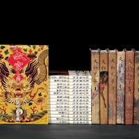 《文物光华》7册全、《故宫博物院》丛书15册及特别附录1册 共23册